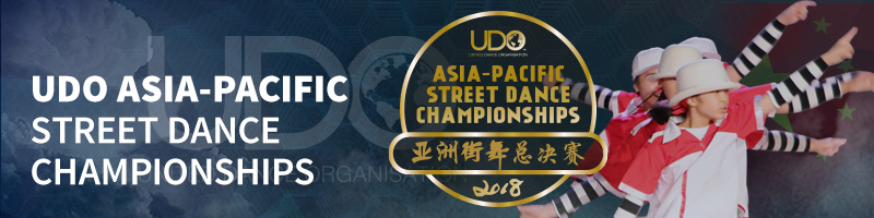 UDO Asia Pacific Street Dance Championships 2018